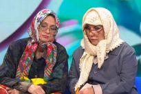 Камеди Вумен - Женщины в кредитном отделе банка