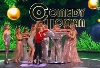 Comedy woman выпуск от 09.03.2018 фото