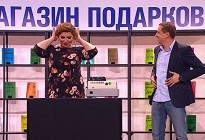 Камеди Вумен - Выпуск от 08.03.2019. 288-й выпуск фото